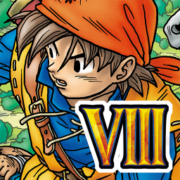 poster for DRAGON QUEST VIII