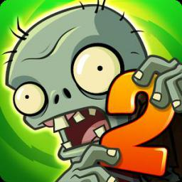 logo for Plants vs. Zombies 2