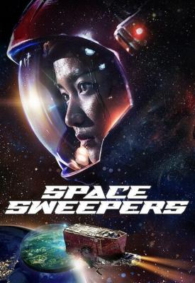 poster for Space Sweepers 2021