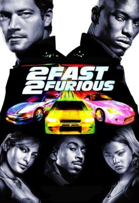 logo for 2 Fast 2 Furious