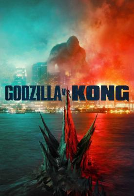 image for  Godzilla vs. Kong movie